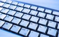 Skriva ord och använda kluriga tecken på tangentbordet