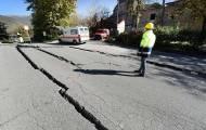 Spela Jordbävning glosor