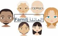 Familj på arabiska